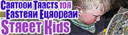 Information on our Cartoon Tracts for Eastern European Street Kids Project